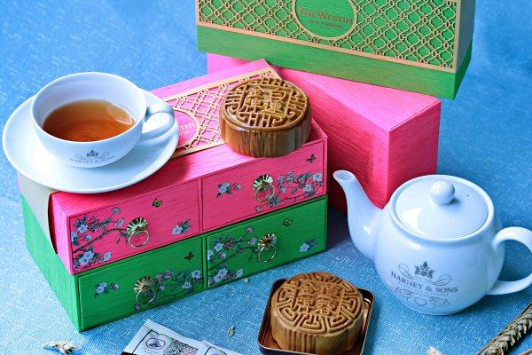 Westin Kuala Lumpur Celebrates Mid Autumn with Mooncakes & Teas byHarney & Sons Malaysia