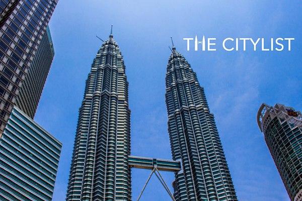 Kuala Lumpur Club & Bar Guide 11 October 2018
