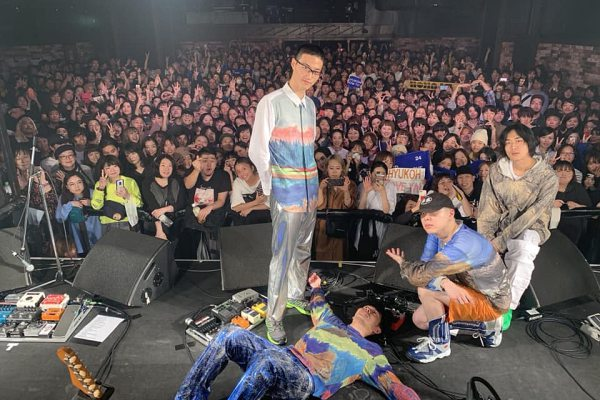U Mobile x Upfront Arena Present: Hyukoh Live in KL at KL Live 20 February 2019